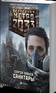 Novel17