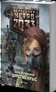 Novel25