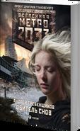 Novel35