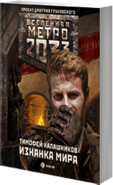 Novel29