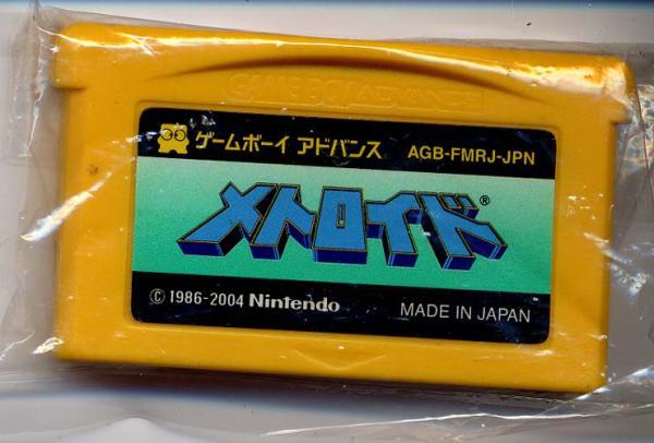 File:Famicommini.PNG