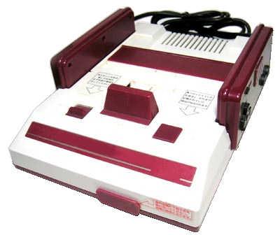 Файл:Famicom.jpg