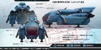 Galactic Federation Military Transport Hygieia