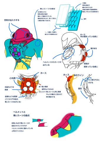 File:Fusionsuit concept1.png