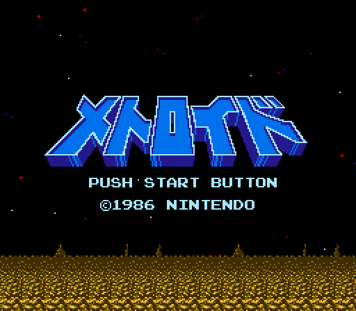 File:Japanese Metroid Title Screen.png