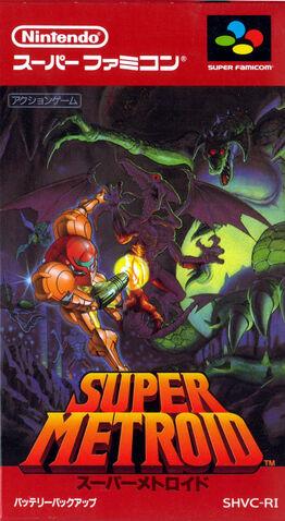 File:Super Metroid JPN boxart.jpg