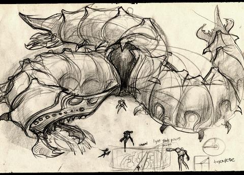 Файл:Amorbis sketch.png