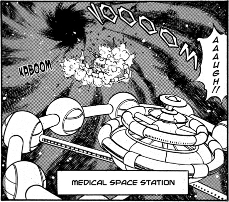 File:Medical Space Station.png