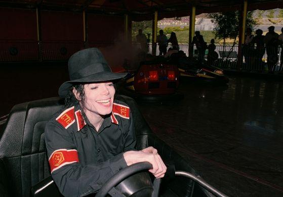 File:MJJ Michael Jackson.png
