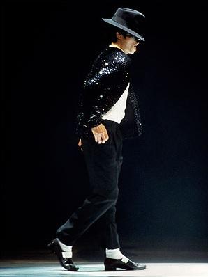 File:Michael Jackson Moonwalking.jpg