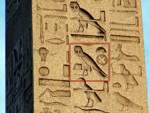 File:Kmt obelisk.jpg