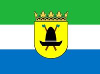 WAL FLAG