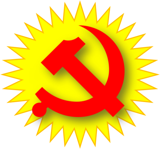 File:Unifiedcommunistpartylogo.png