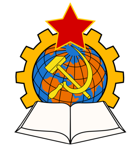 File:Second Soviet Emblem.png