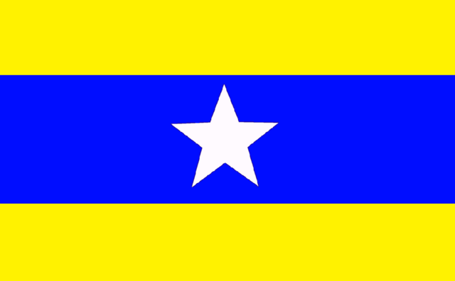 File:Flag of Asermian Province.png