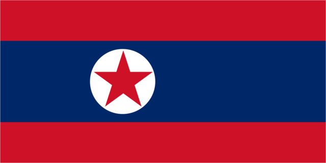 File:North Taipanese Flag.png