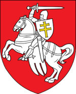 Coat of arms of zachodnoslavijan empire