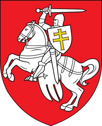File:Coat of arms of zachodnoslavijan empire.png