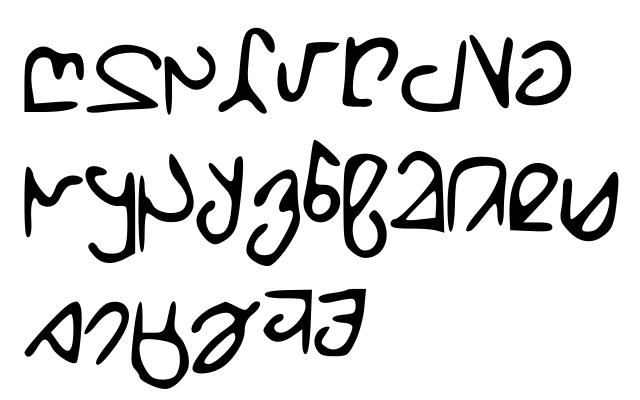 File:Dradelian script.png
