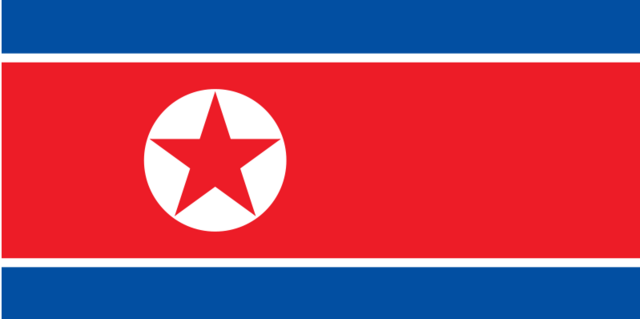 File:Flag of North Korea.png