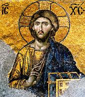 File:170px-Jesus-Christ-from-Hagia-Sophia.jpg