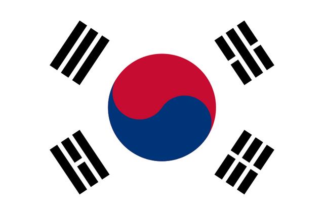 File:South-Korea Flag.png
