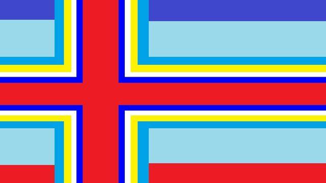 File:Flag usr 2.jpg
