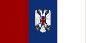 VRD Flag