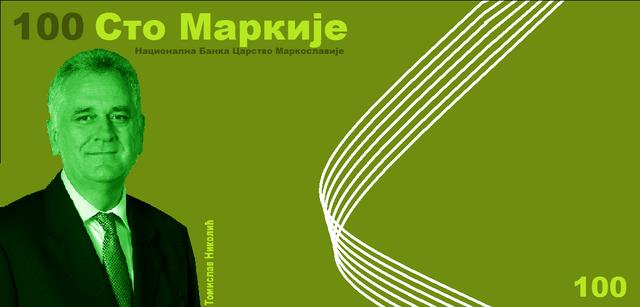 File:100 Markije NOVO.png