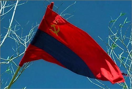 File:Transdonian flag.png