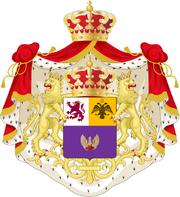 Imvrassian Coat of arms