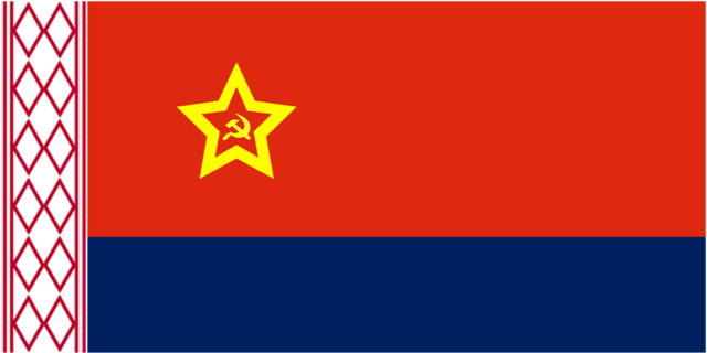 File:Cuvanan Flag.png