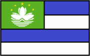 New Macau flag