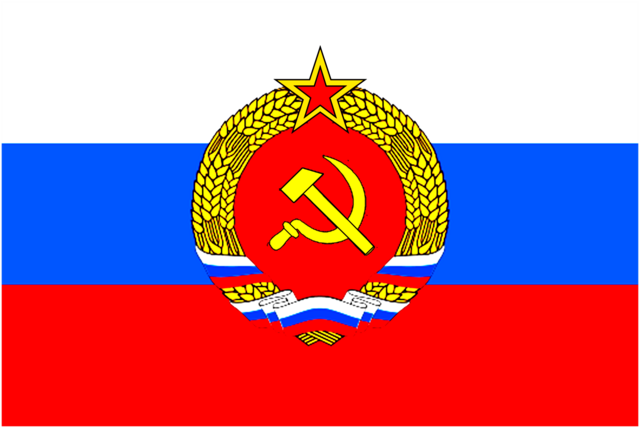 File:New Russian Flag.png
