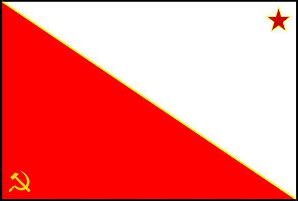 File:Flag of the National Communist Party of Straka (NCP).jpg