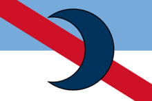 File:CrescentFlag.png