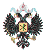 Imperial See coat of arms