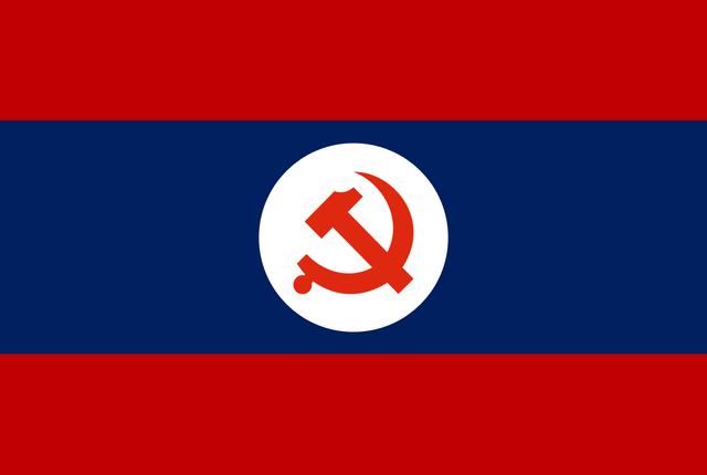 File:Porean Flag.png