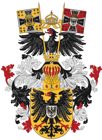 File:Prussian Empire Coat of Arms.png