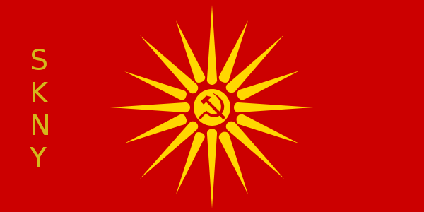File:Flag of Socialist Kingdom of New York.png