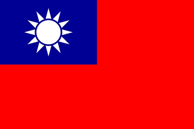 File:Taiwan.png