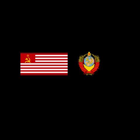 File:Emblem of the UNSSR'LARGE copy.PNG