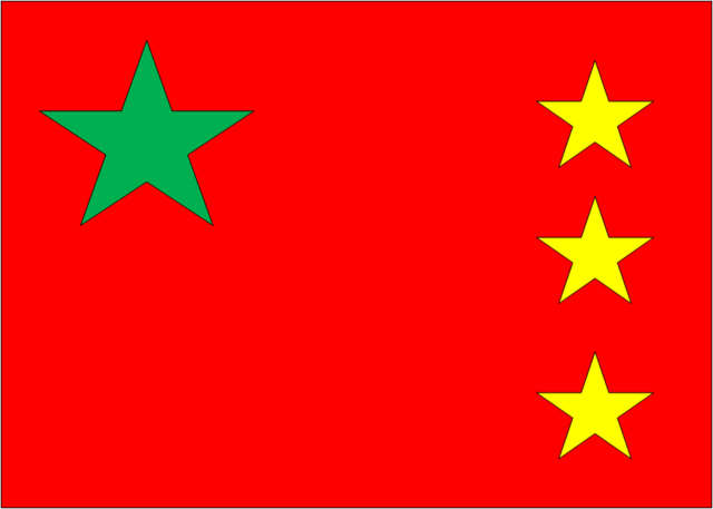 File:A1flag.png