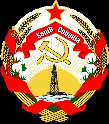 File:South Cubodian Emblem.png