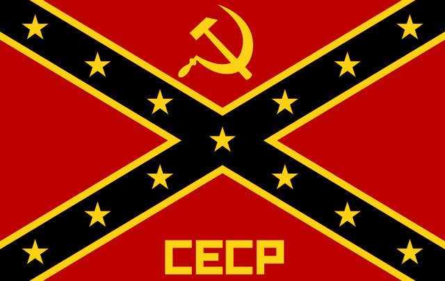 File:New CECP Communist party flag.png