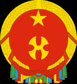File:300px-National Emblem of the People's Republic of China svg .png