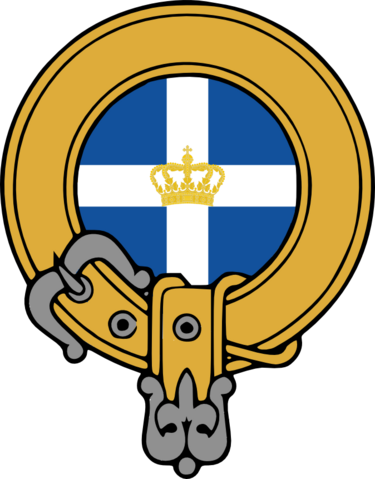 File:Eleftheria seal.png