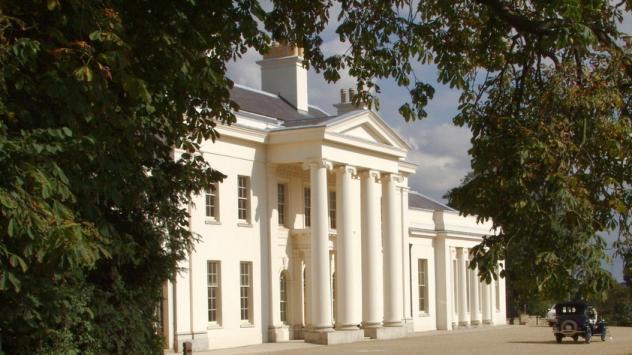 File:Hylands House Frontage.jpg