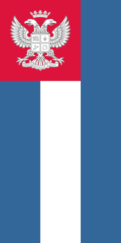 File:Stateflaghung.png