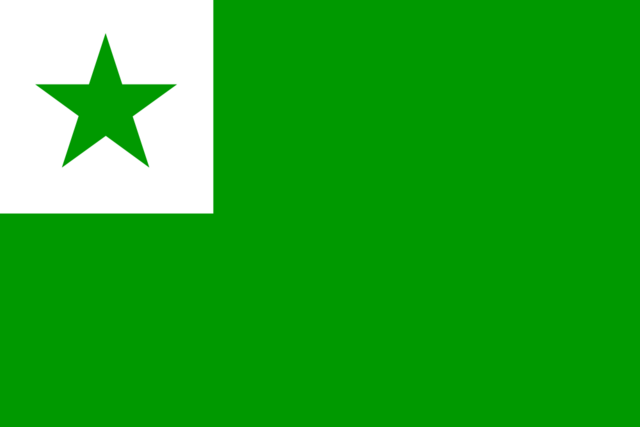File:Flag of Esperanto.png